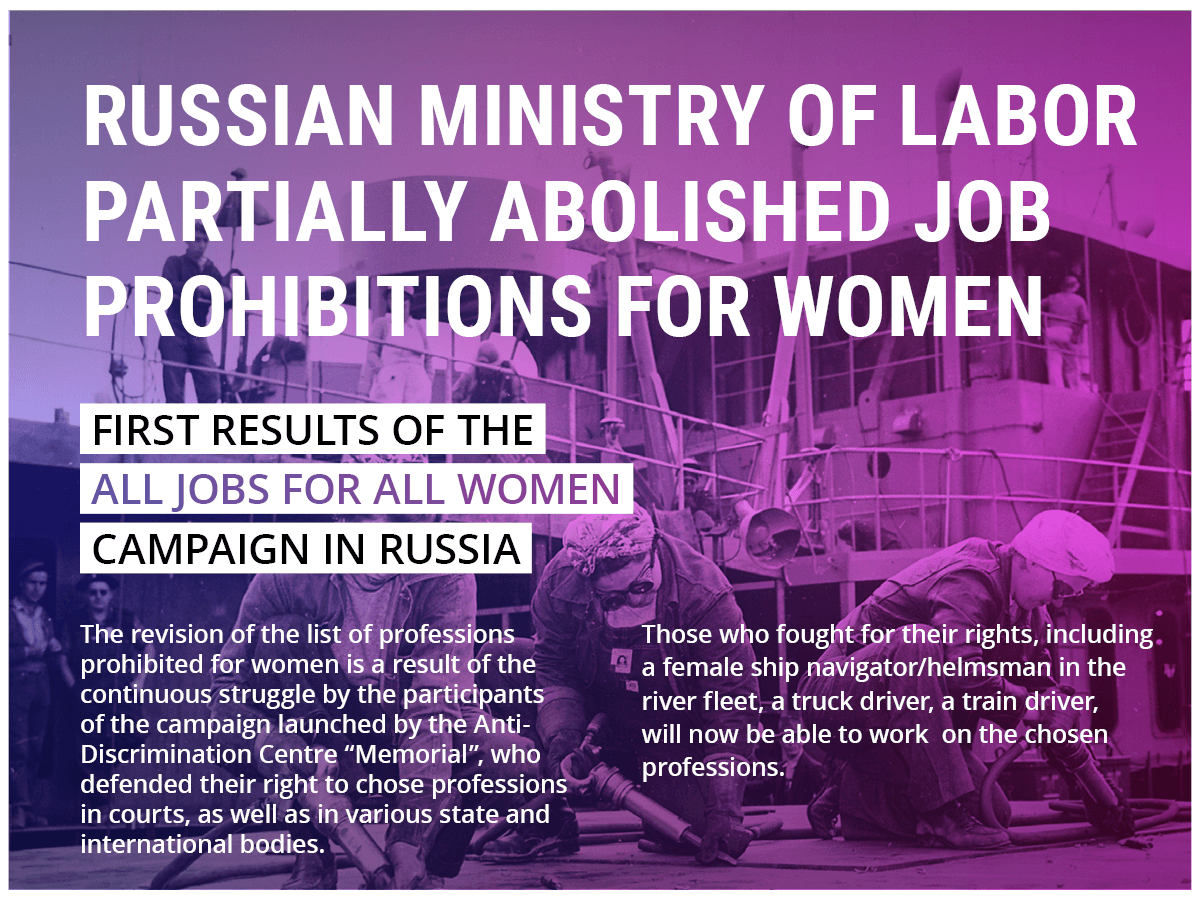 First results of the ALL JOBS FOR ALL WOMEN campaign in