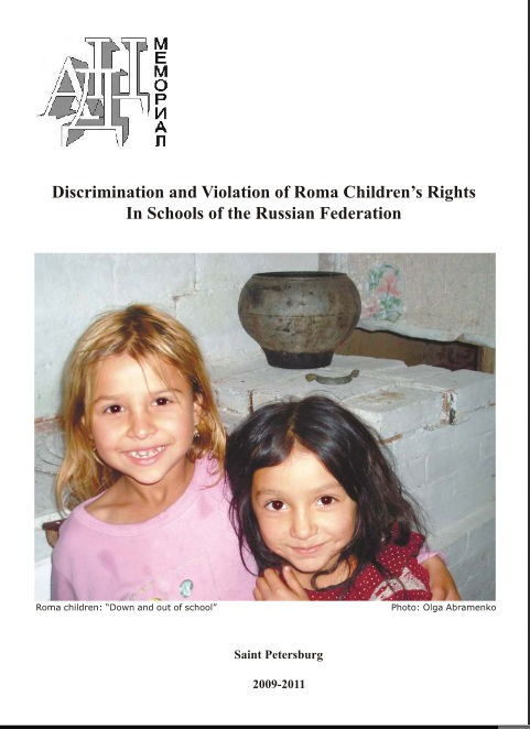 children rights violation Children represent around a quarter of all migrants worldwide while in june 2015, one in ten migrants reaching the macedonian border from greece was a child, in october 2015 it was one in three.
